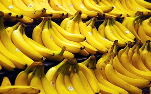 """Где """"родились"""" бананы"""